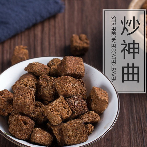 Chao Shen Qu Fried Medicated Leaven