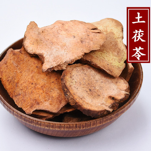 Tu Fu Ling Pian Smilax Glabra Roots Slice