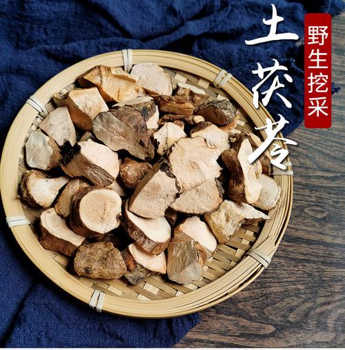 Xin Xian Tu Fu Ling Fresh Smilax Glabra Roots Slice