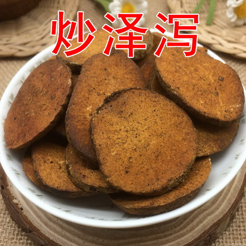 Chao Ze Xie Fried Water Plantain
