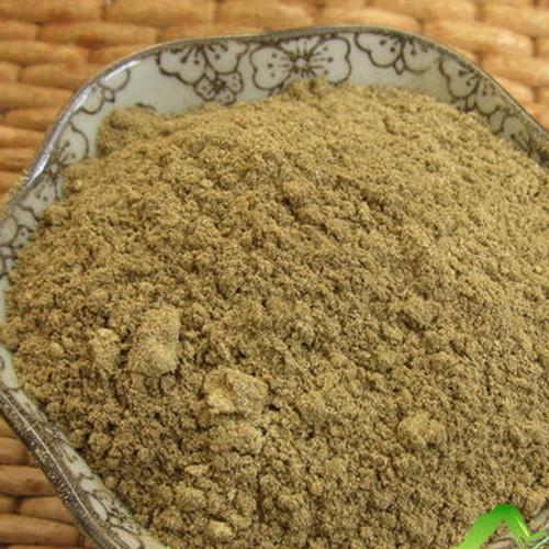 E Bu Shi Cao Fen Small Centipeda Herb Powder