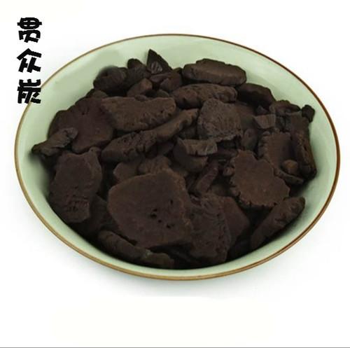 Guan Zhong Tan Burnt Triangular-toothed Shield Herb
