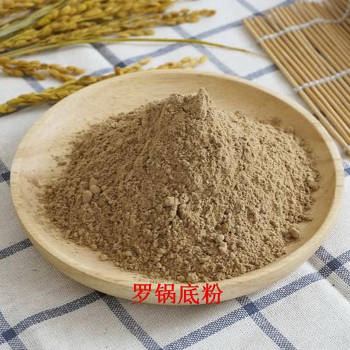 Luo Guo Di Fen Xue Dan Fen Radix Hemsleyae Lovely Hemsleya Root Powder