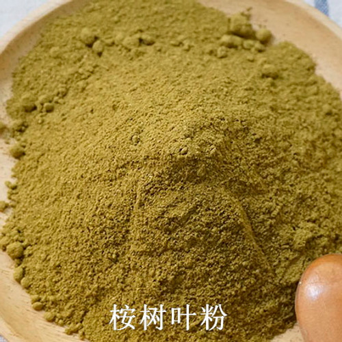 An Shu Ye Fen Folium Eucalypti Leaves Powder