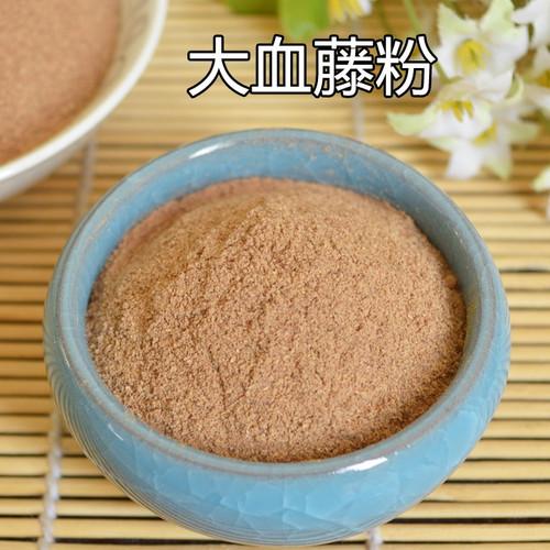 Da Xue Teng Fen / Hong Teng Fen Caulis Sargentodoxae Powder
