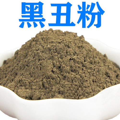 Hei Chou Fen Black Semen Pharbitidis Powder