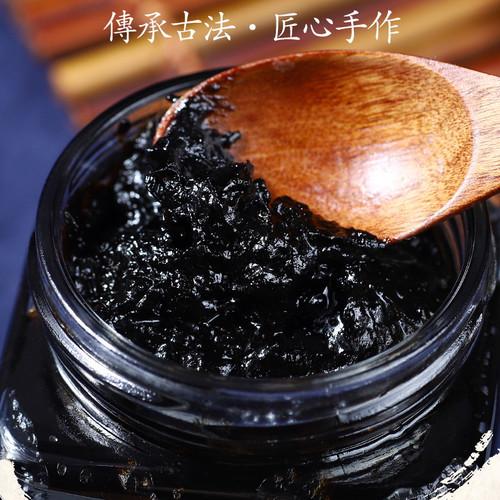 Chen Nian Fo Shou Gao Aged Buddha's Hands Fruits Paste