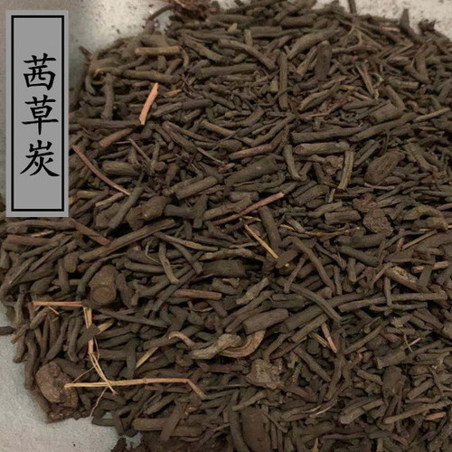 Qian Cao Tan Radix Rubiae Carbon