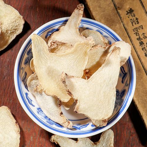Bai Ji Qie Pian Rhizoma Bletillae Slice