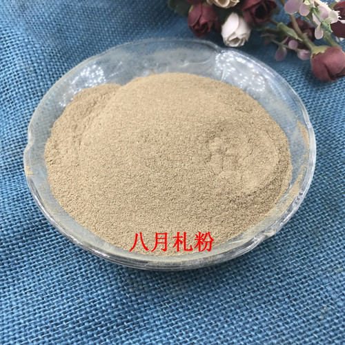 Ba Yue Zha Fen Fruit of Fiverleaf Akebia Powder