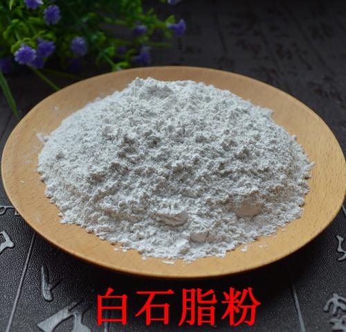 Bai Shi Zhi Fen Powder of Halloysitum White
