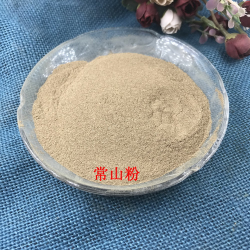 Chang Shan Fen Powder of Radix Dichroae
