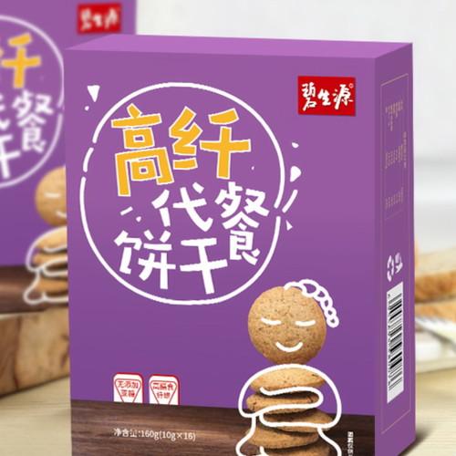 Besunyen Whole Wheat Breakfast Biscuits 10g x 48 Bags