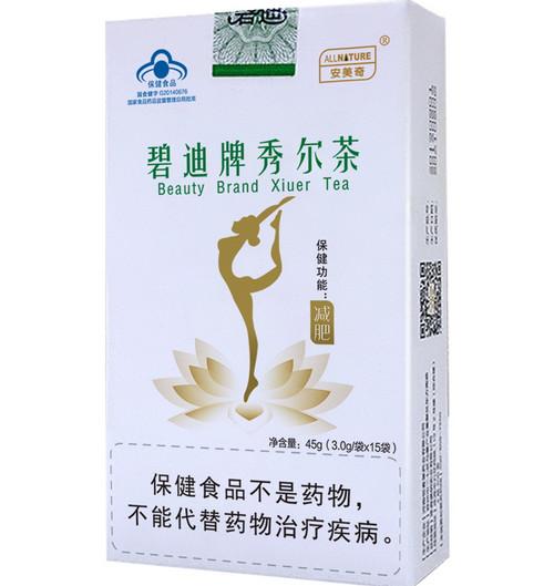 Beauty Brand Xiuer Tea 3g x 15 Bags