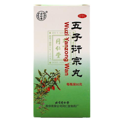 Tongrentang Wuzi Yanzong Wan For Impotence And Infertility Pills 60g