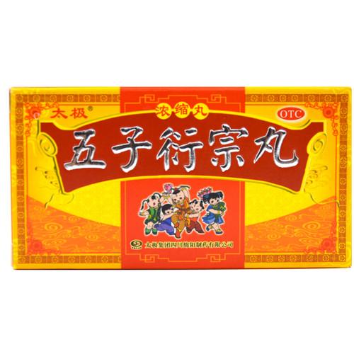 Taiji Wuzi Yanzong Wan For Impotence And Infertility 0.2g*120 Pills