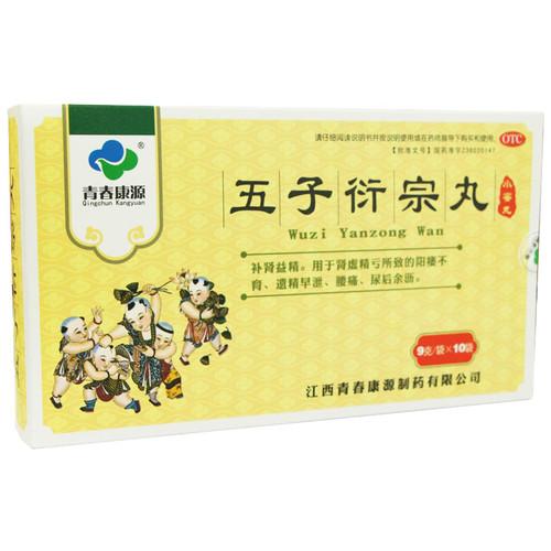 Qingchun Kangyuan Wuzi Yanzong Wan For Impotence And Infertility 9g*10 Bags