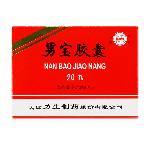 Lisheng Nan Bao Jiang Nang For Impotence 0.3g*20 Capsules