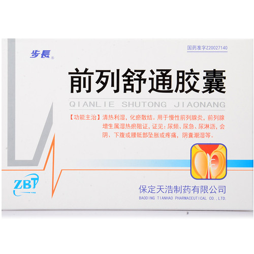 BUCHANG QIANLIE SHUTONG JIAONANG For Prostatitis   0.4g*36 Capsules