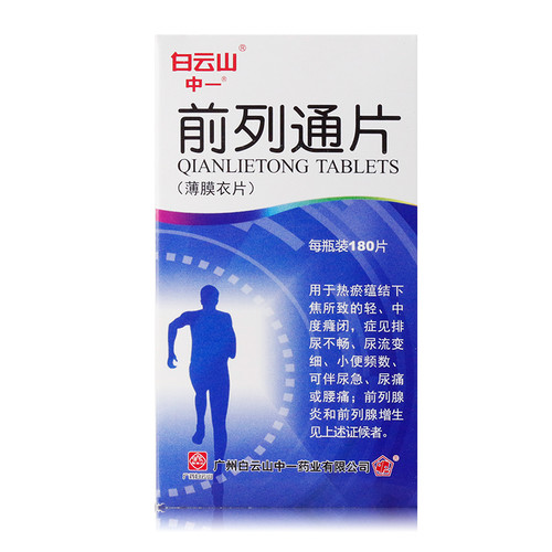 Baiyunshan Zhongyi Qian Lie Tong Tablets For Prostatitis 0.34g*108 Tablets