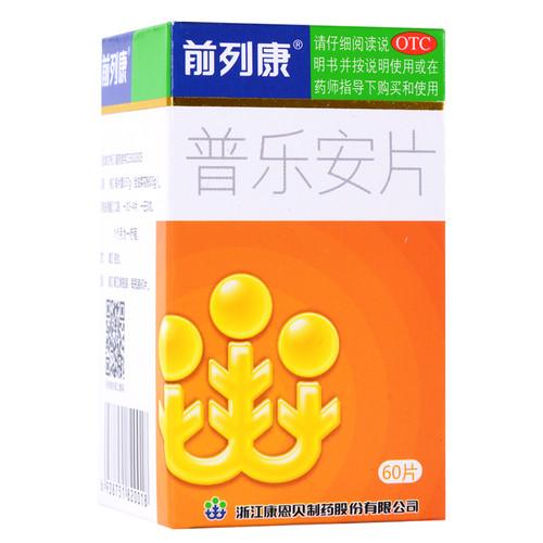 Qianliekang Pu Le An Pian For Tonifying The Kidney & Yang  0.57g*60 Tablets