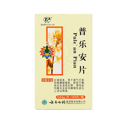 Yunfeng Pu Le An Pian For Tonifying The Kidney &Yang  0.64g*60 Tablets