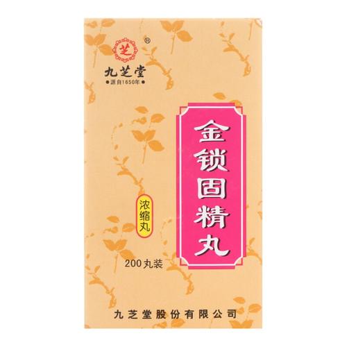 Jiuzhitang Jin Suo Gu Jing Wan For Premature Ejaculation 0.2* 200 Pills