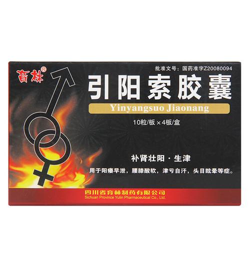 Yulin Yinyangsuo Jiaonang For Tonifying The Kidney & Yang 0.4g*40 Capsules