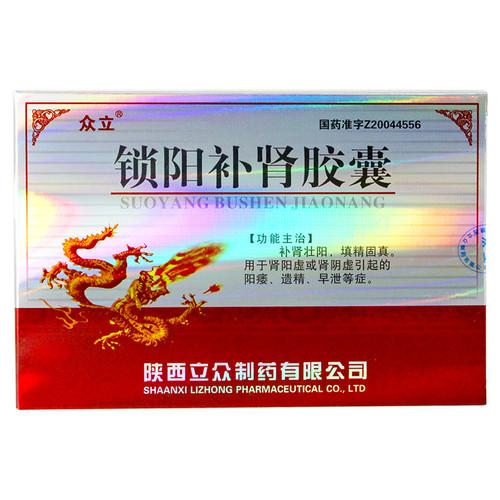 Zhongli Suoyang Bushen Jiaonang For Tonifying The Kidney & Yang 0.4g*36 Capsules