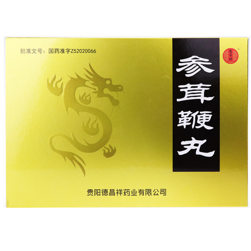 Dechangxiang Shen Rong Bian Wan For Tonifying The Kidney & Yang 0.23g*120 Pills