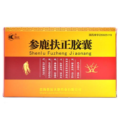 Lukang Shenlu Fuzheng Jiaonang For Tonifying The Kidney & Yang 0.35g*48 Capsules