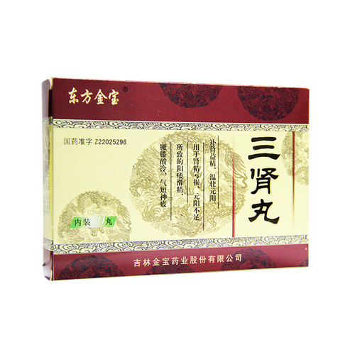 Dongfangjinbao Sanshen Wan For Tonifying The Kidney & Yang 6g*10 Pills