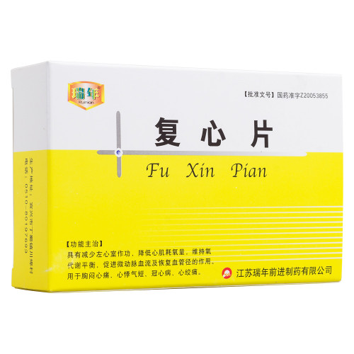 Rui Nian Fu Xin Pian For Angina Pectoris  0.25g*54 Tablets