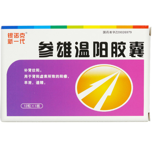 Yinnuoke Shen Xiong Wen Yang Jiaonang For Tonifying The Kidney & Yang 0.3g*12 Capsules