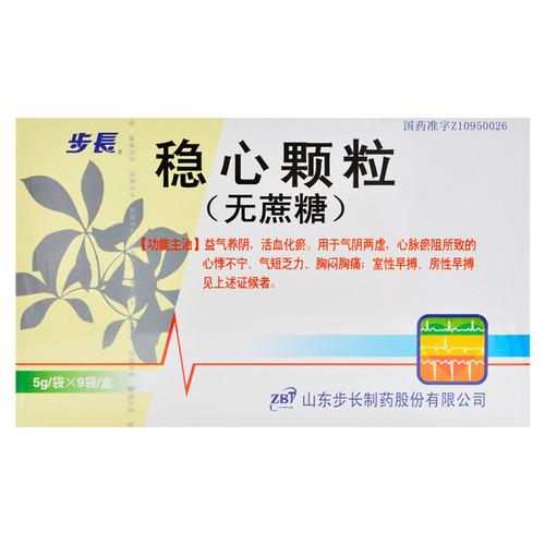 Buchang Wen Xin ke Li For Arrhythmia 5g*9 Granules