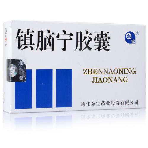 DONGBAO ZHENNAONING JIAONANG For Hypertension  0.3g*60 Capsules