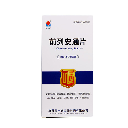 Duyiwei Qianlie Antong Pian For Prostatitis  0.38*36 Tablets