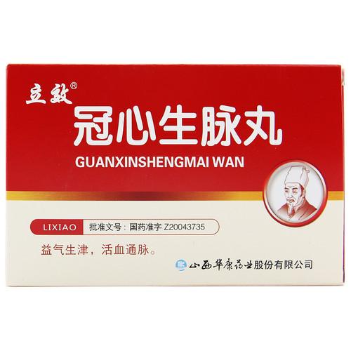 LIXIAO GUANXINSHENGMAI WAN For Angina Pectoris 4g*10 Pills