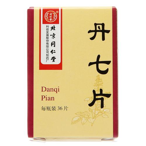 Tongrentang Danqi Pian For Angina Pectoris 0.3g*36 Tablets