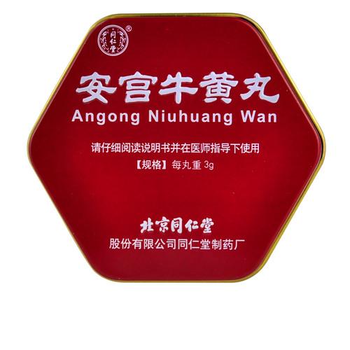 Tong Ren Tang Angong Niuhuang Wan For Cerebrovascular Disease 3g Pills