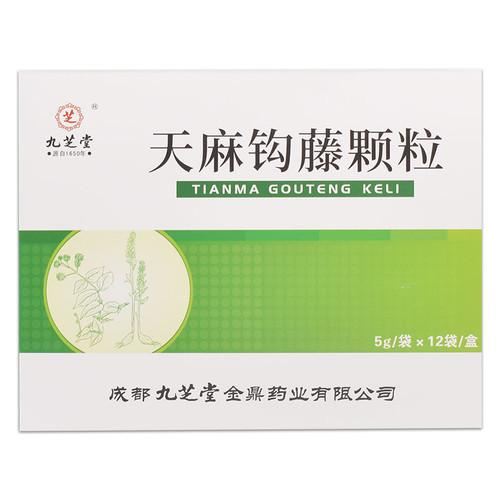 JIUZHITANG TIANMA GOUTENG KELI For Hypertension 5g*12 Granules