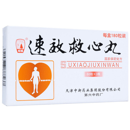 SONG BAI SU XIAO JIU XIN WAN For  Angina Pectoris 40mg*180 Pills