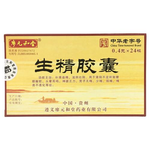 Liaoyuan Hetang Sheng Jing Jiao Nang For Male Infertility 0.4g*24 Capsules