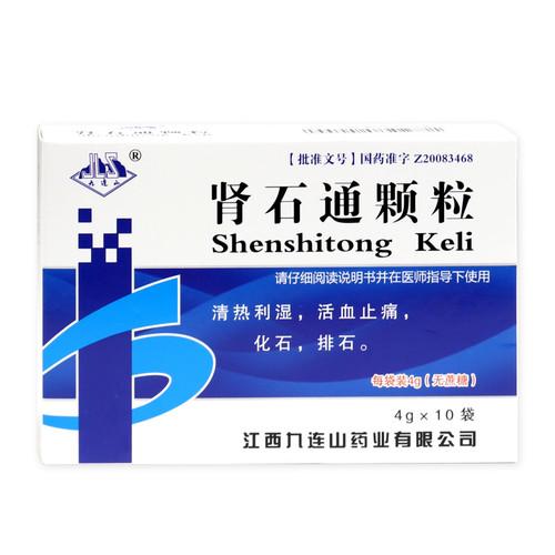 Jiulianshan Shenshitong Keli For Kidney Stones 4g*10 Granules