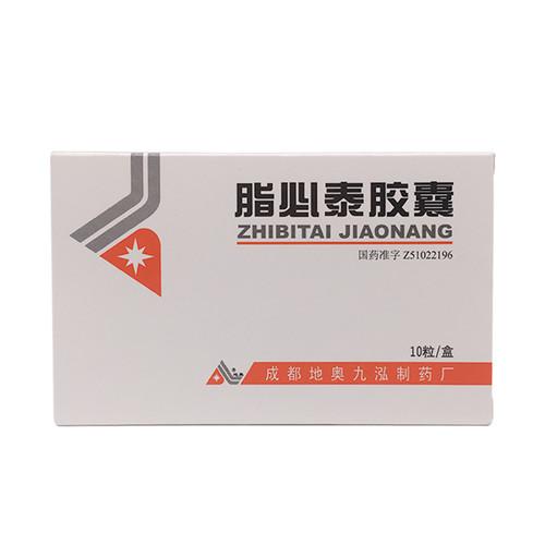 DIAO ZHIBITAI JIAONANG For Hyperlipidemia 0.24g*10 Capsules