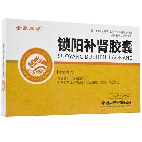 Jinlong Zhenlang Suoyang Bushen Jiaonang For Tonifying The Kidney & Yang 40 Capsules