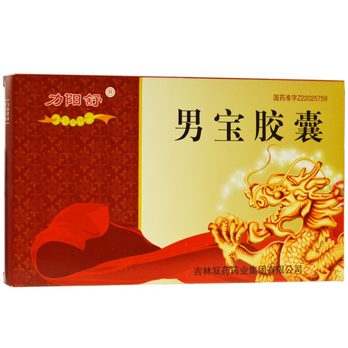 Liyangshu Nan Bao Jiao Nang For Tonifying The Kidney &Yang  0.3g*45 Capsules