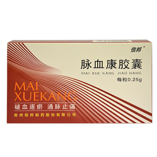 XIN BANG MAI XUE KANG JIAO NANG For Varicose Veins 0.25g*36 Capsules