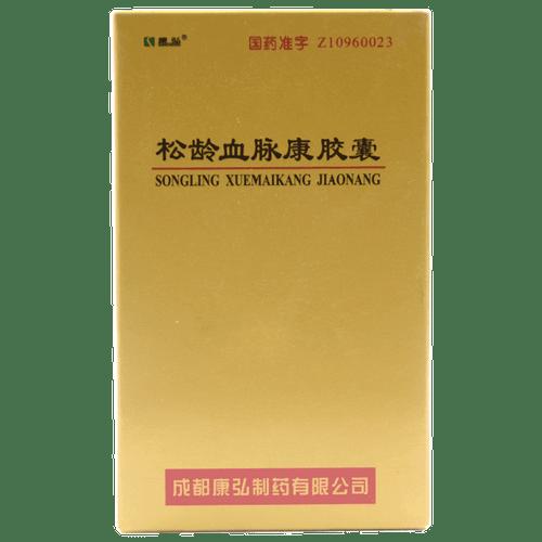 KANGHONG SONGLING XUEMAIKANG JIAONANG For Hypertension  0.5g*60 Capsules