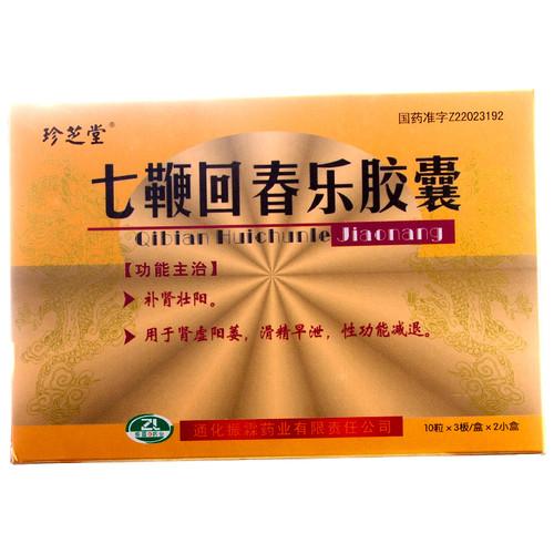 Zhenzhitang Qibian Huichunle Jiaonang For Tonifying The Kidney &Yang 0.3g*60 Capsules
